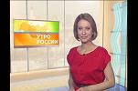"""Круговорот воды на заводе """"Амилко"""""""